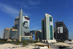 Het portret van het de vertoningsemir ` s van Dohatorens stock afbeeldingen