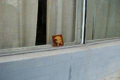 Het portret van Lenin Stock Foto