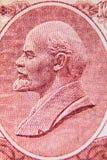 Het portret van Lenin op de oude Sovjetbankbiljetten van 10 roebels Royalty-vrije Stock Foto's