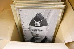 Het portret van Vladimir Putin Royalty-vrije Stock Foto's