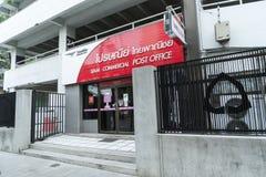 Het postkantoor van Thailand in Bangkok Stock Foto
