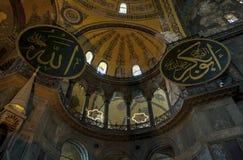 Het prachtige plafond van Aya Sofya in het Sultanahmet-district van Istanboel in Turkije Stock Afbeeldingen