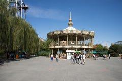 Het pretpark, moderne architectuur Royalty-vrije Stock Fotografie