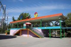 Het pretpark, moderne architectuur Stock Afbeeldingen