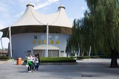 Het pretpark, moderne architectuur Stock Foto's