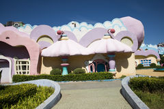 Het pretpark, moderne architectuur Royalty-vrije Stock Foto