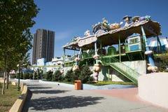 Het pretpark, moderne architectuur Royalty-vrije Stock Afbeelding