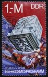 Het programma van de Intercosmossamenwerking, circa 1985 Stock Fotografie