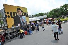 Het Protest van het geel-overhemd in Bangkok Royalty-vrije Stock Fotografie