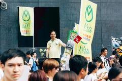 1 het protest van Juli 2014 Stock Foto's