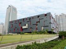 Het provinciale museum van Guangdong Stock Foto