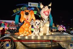 Het Puppy Lanters van rivierhongbao 2018 Stock Foto's
