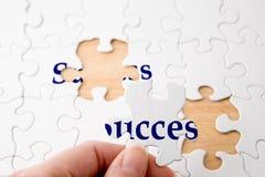 Het Raadsel van het succes Stock Afbeeldingen