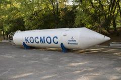 Het raketmodel op het grondgebied van de Universiteit van de stad van Dniepr Stock Afbeelding