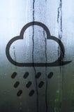 het regenen Stock Afbeelding