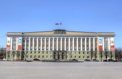 Het regionaal bestuurgebouw stock afbeeldingen