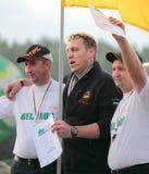 Het registrerenkampioenschap 2012 van de wereld Royalty-vrije Stock Foto's