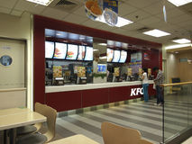 Het Restaurant van het Snelle Voedsel van KFC Stock Afbeeldingen