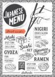 Het restaurant van het sushimenu, voedselmalplaatje royalty-vrije illustratie