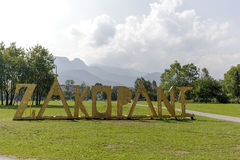 Het reusachtige van letters voorzien leidt tot naam van Zakopane Royalty-vrije Stock Afbeeldingen
