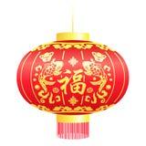 Het rode en gouden Traditionele Chinese Lantaarn Hangen met vissenkoi, geld en Chinees woord betekent ontwerp van de Geluk het ve vector illustratie