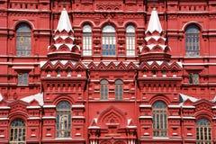 Het rode Vierkant Royalty-vrije Stock Fotografie