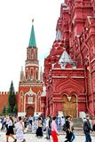 Het Rode Vierkant in Moskou, Rusland Stock Foto