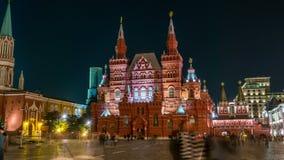 Het Rode Vierkant van Moskou bij nacht stock footage