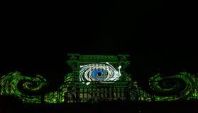 Het Roemeense Parlement is het scherm voor Internationale Vide Royalty-vrije Stock Afbeeldingen