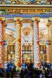 Het Roemeense van de Schijnwerperboekarest van Athenaeum Ateneul Roman Lights At Night During Internationale Lichte Festival Royalty-vrije Stock Foto