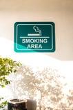 Het roken gebied Stock Afbeeldingen