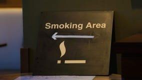 Het roken gebied Stock Foto