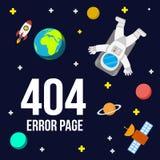 Het ruimte vectormalplaatje van de 404 foutenpagina voor website vector illustratie