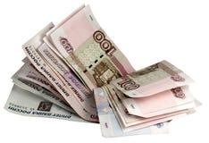 Het Russische geld op een witte achtergrond Royalty-vrije Stock Fotografie
