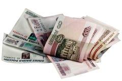 Het Russische geld op een witte achtergrond Stock Afbeelding