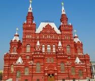 Het Russische Historische Museum van de Staat in het Kremlin royalty-vrije stock foto's