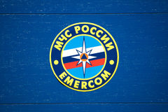 Het Russische Ministerie van Noodsituatiesituaties royalty-vrije stock afbeelding