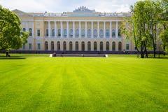 Het Russische Museum in St Petersburg Stock Afbeelding
