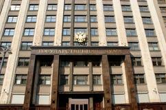 Het Russische parlement Stock Afbeelding