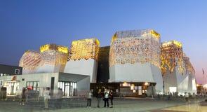 Het Russische Paviljoen van Expo van de Wereld Royalty-vrije Stock Foto
