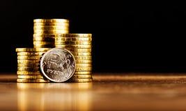 Het Russische roebelmuntstuk Stock Foto's