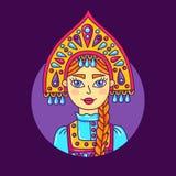 Het Russische van het de krabbel kleurrijke leuke portret van de meisjesvrouw vectorkarakter stock illustratie