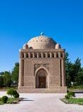 Het Samanid-mausoleum Royalty-vrije Stock Fotografie