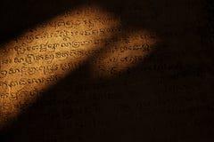 Het sanscritische schrijven Stock Foto's
