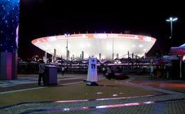 Het Saoedi-arabische Paviljoen bij Wereld Expo in Shanghai Royalty-vrije Stock Afbeelding