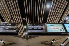 Het scherm die van de luchthaveninformatie Pyongyang en New York tonen als bestemmingen stock afbeeldingen