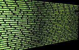 Het scherm met de code van de softwareontwikkelaar Royalty-vrije Stock Afbeeldingen