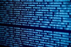Het scherm met de code van de softwareontwikkelaar Stock Foto's