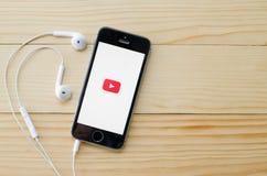 Het scherm van YouTube wordt geschoten die Stock Fotografie