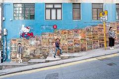 Het schilderen of de graffiti van de straatkunst op de muur bij Hollywood-weg, Hong Kong, Oriëntatiepunt en populair voor toerist royalty-vrije stock afbeeldingen